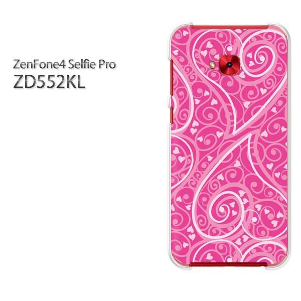 ゆうパケスマホケース ハード ZenFone4 Selfie Pro ZD552KL クリア  ハート(ピンク)/zd552kl-pc-ne125]