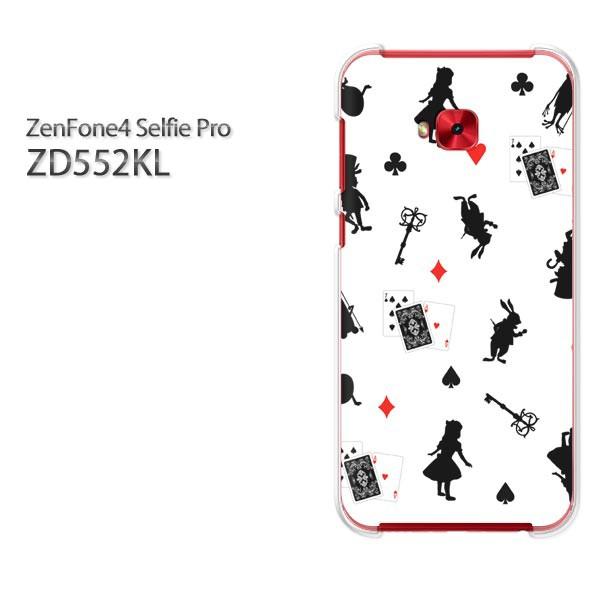 ゆうパケスマホケース ハード ZenFone4 Selfie Pro ZD552KL クリア  シンプル・キャラ(白)/zd552kl-pc-ne212]