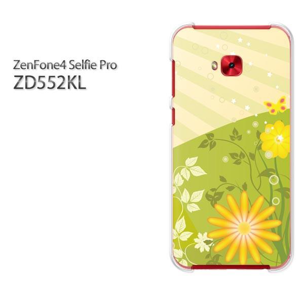 ゆうパケスマホケース ハード ZenFone4 Selfie Pro ZD552KL クリア 花(グリーン)/zd552kl-pc-new0626]