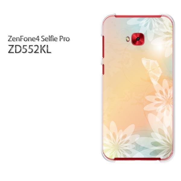 ゆうパケスマホケース ハード ZenFone4 Selfie Pro ZD552KL クリア 花(オレンジ)/zd552kl-pc-new0742]