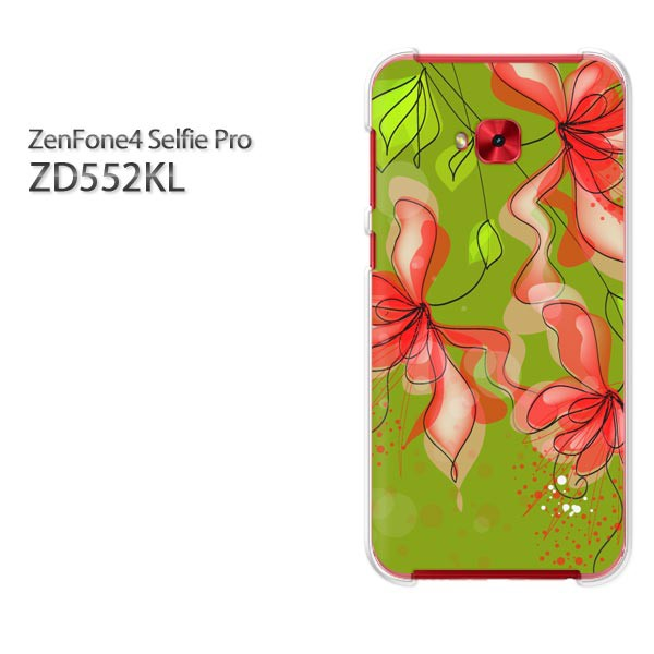 ゆうパケスマホケース ハード ZenFone4 Selfie Pro ZD552KL クリア 花(赤・グリーン)/zd552kl-pc-new0759]