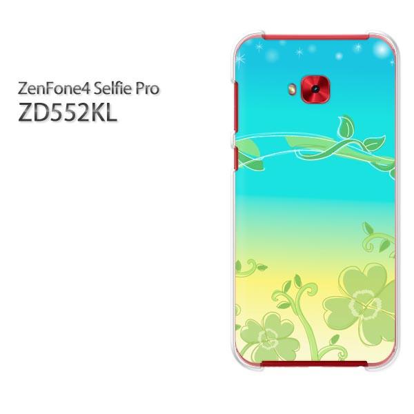 ゆうパケスマホケース ハード ZenFone4 Selfie Pro ZD552KL クリア 星・空・花(ブルー)/zd552kl-pc-new1351]