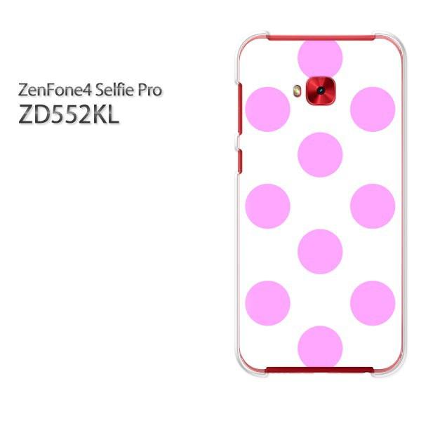 ゆうパケスマホケース ハード ZenFone4 Selfie Pro ZD552KL クリア ドット(ピンク)/zd552kl-pc-new1891]