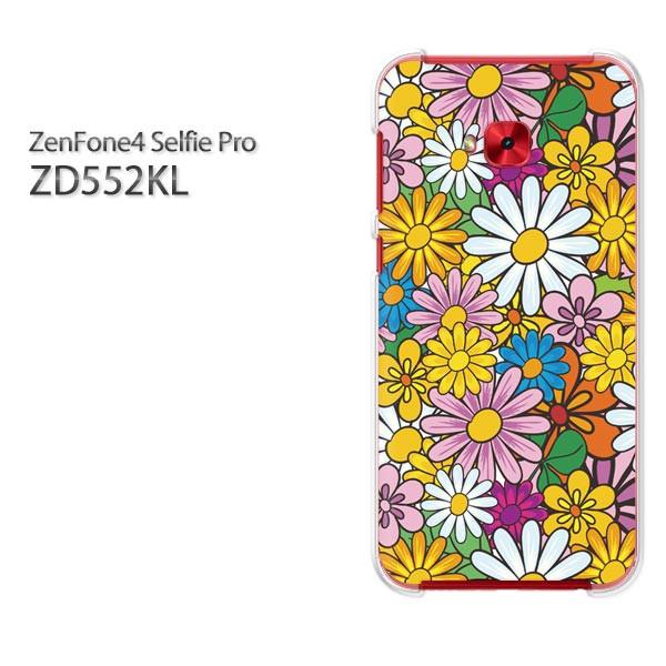 ゆうパケスマホケース ハード ZenFone4 Selfie Pro ZD552KL クリア 【サイケ103/zd552kl-PM103】