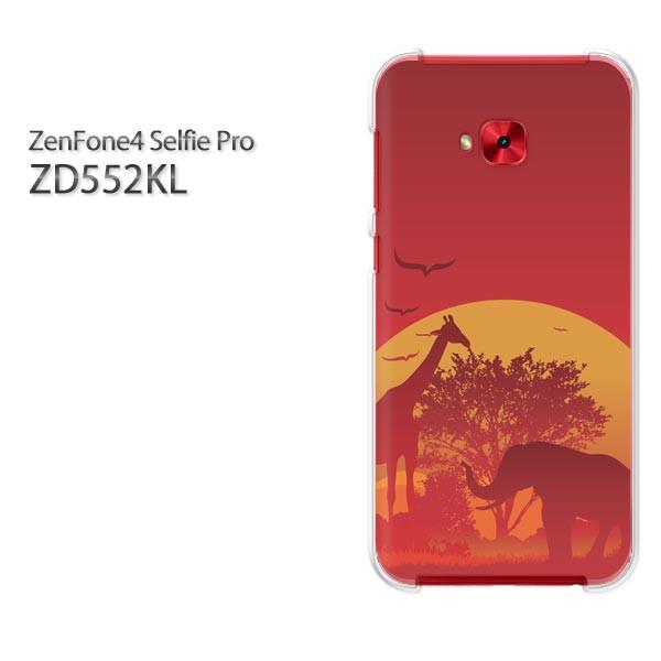 ゆうパケスマホケース ハード ZenFone4 Selfie Pro ZD552KL クリア 【サンセット333/zd552kl-PM333】