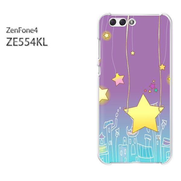 ゆうパケスマホケース ハード ZenFone4 ZE554KL クリア 星・空(紫)/ze554kl-pc-new1325]