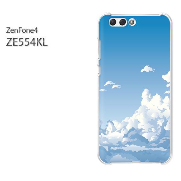ゆうパケスマホケース ハード ZenFone4 ZE554KL クリア 【雲307/ze554kl-PM307】