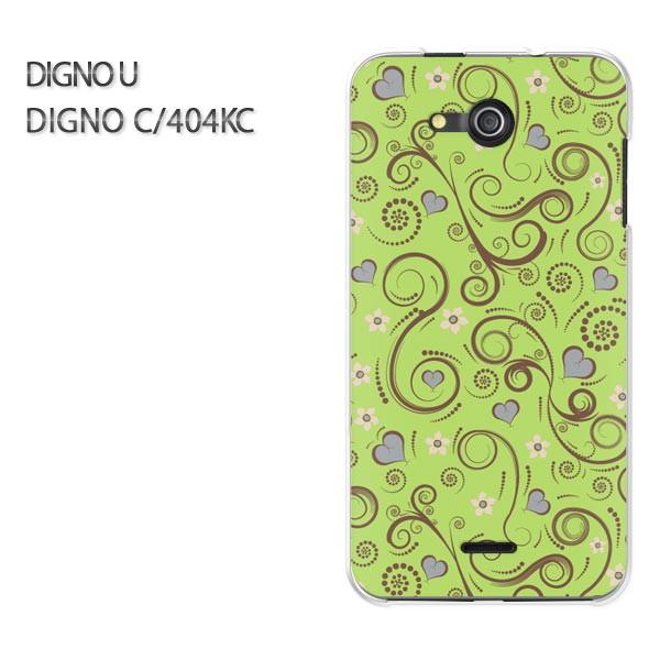 ゆうパケ【SoftBank DIGNO U/Ymobile DIGNO C 404KCケース】digno u/404kc ケース]ケース/カバー/CASE/ケ-ス]アクセサリー/スマ