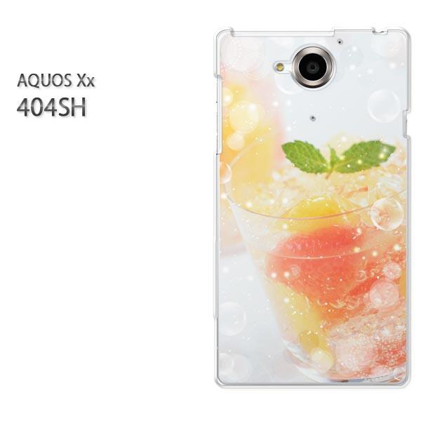 ゆうパケ【SoftBank AQUOS Xx 404SHケース】404sh ケース/404sh カバー]アクセサリー/スマホケース/スマートフォン用カバーゼリ