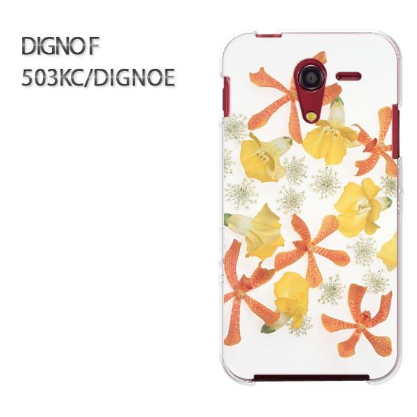 ゆうパケ【Soft bank DIGNO F ケース】【Ymobaile DIGNO E 503KC ケース】digno ディグノ カバークリア 透明 ハードケース ハー