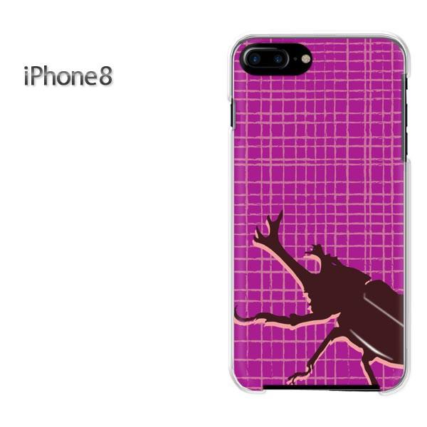 iPhone8 iphone8 ケース ハードカバー プリント ゆうパケ クリア  カブトムシ・シンプル(紫)/i8-pc-ne354]