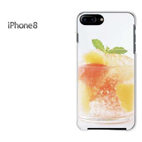 iPhone8 iphone8 ケース ハードカバー プリント ゆうパケ クリア スイーツ・ゼリー(黄)/i8-pc-new0395]