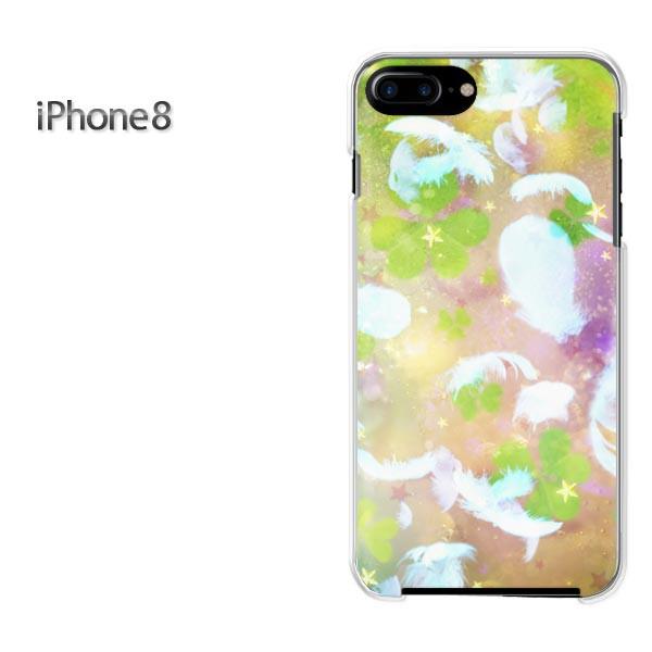 iPhone8 iphone8 ケース ハードカバー プリント ゆうパケ クリア 花(グリーン)/i8-pc-new0458]
