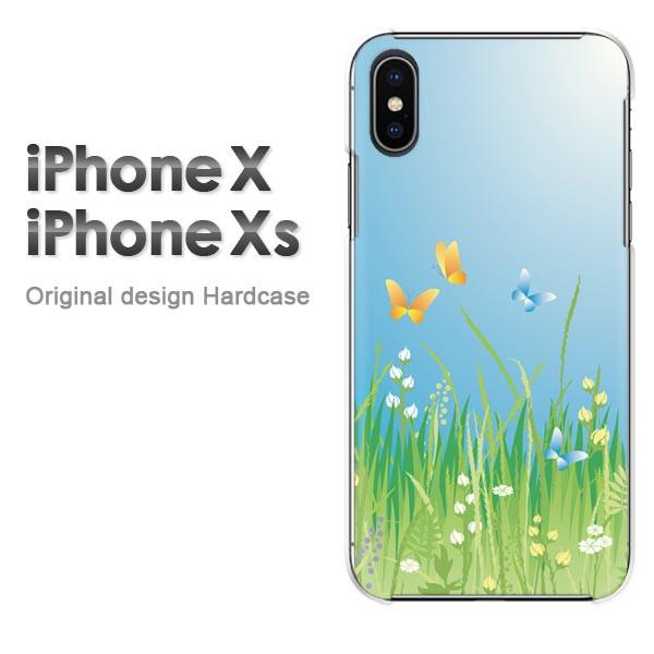 iPhoneX iphonex ケース ハードカバー プリント ゆうパケ送料無料 クリア 【フラワー192/ix-PM192】