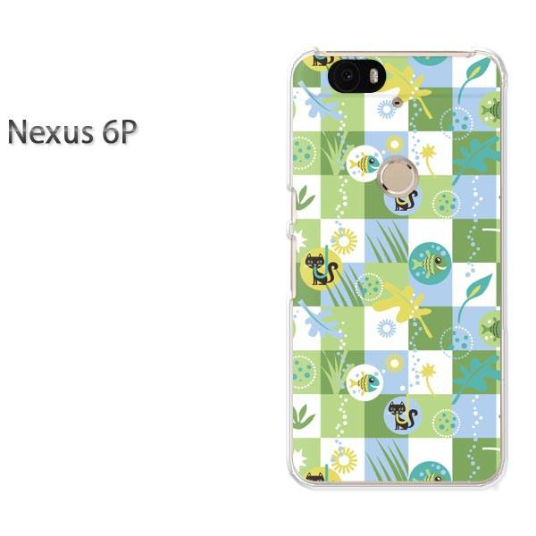 ゆうパケ!【Soft Bank NEXUS 6P ケース】nexus 6pケース カバー CASE PC ハードケース ハードカバーアクセサリー スマホケース