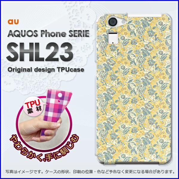 ゆうパケ★TPUソフトケース★au AQUOS Phone SERIE SHL23(アクオス)用ケースshl23 ケース]ケース/カバー]花(黄・ブルー)/shl23-n