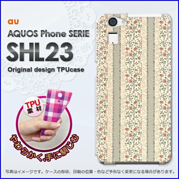 ゆうパケ★TPUソフトケース★au AQUOS Phone SERIE SHL23(アクオス)用ケースshl23 ケース]ケース/カバー]花・ボーダー(ベージュ)