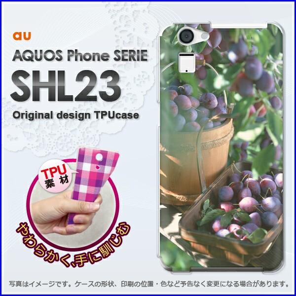 ゆうパケ★TPUソフトケース★au AQUOS Phone SERIE SHL23(アクオス)用ケースshl23 ケース]ケース/カバー]スイーツ(紫)/shl23-new