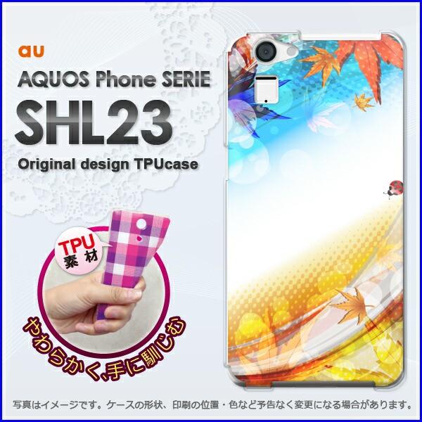 ゆうパケ★TPUソフトケース★au AQUOS Phone SERIE SHL23(アクオス)用ケースshl23 ケース]ケース/カバー]秋・シンプル・落ち葉(
