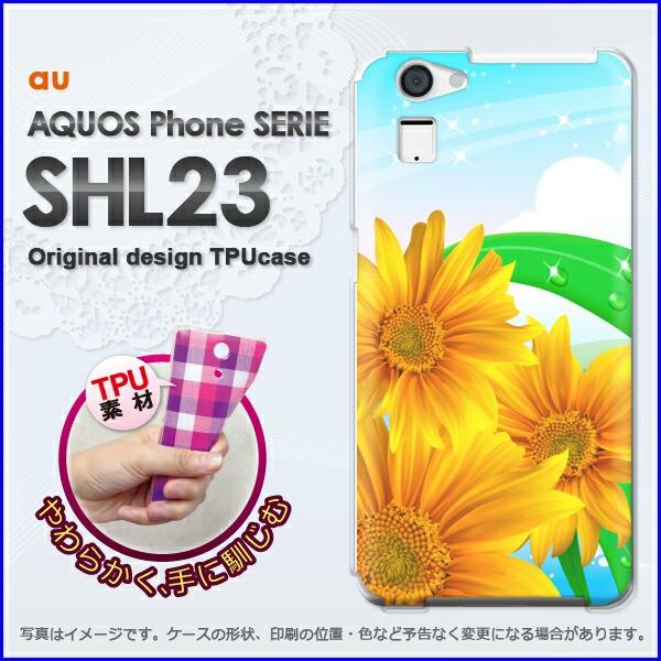 ゆうパケ★TPUソフトケース★au AQUOS Phone SERIE SHL23(アクオス)用ケースshl23 ケース]ケース/カバー]夏・シンプル・花(オレ