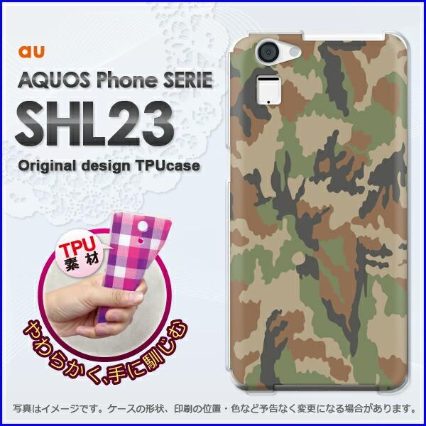 ゆうパケ★TPUソフトケース★au AQUOS Phone SERIE SHL23(アクオス)用ケースshl23 ケース]ケース/カバー]迷彩・シンプル(グリー