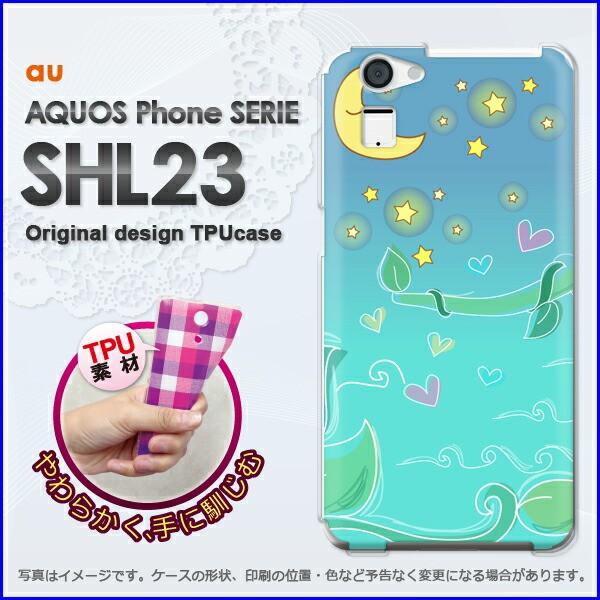 ゆうパケ★TPUソフトケース★au AQUOS Phone SERIE SHL23(アクオス)用ケースshl23 ケース]ケース/カバー]星・月・空(ブルー /shl