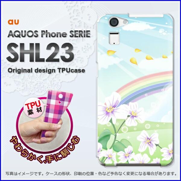 ゆうパケ★TPUソフトケース★au AQUOS Phone SERIE SHL23(アクオス)用ケースshl23 ケース]ケース/カバー]シンプル・虹・花(ブル