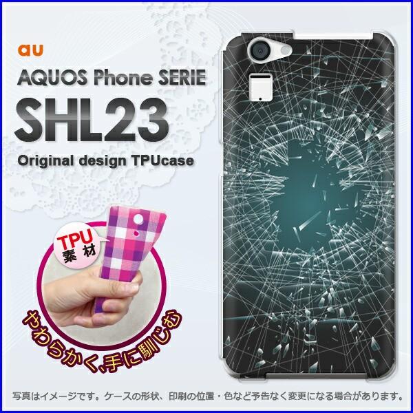 ゆうパケ★TPUソフトケース★au AQUOS Phone SERIE SHL23(アクオス)用ケースshl23 ケース]ケース/カバー]シンプル・ガラス(黒)/s