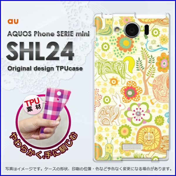 ゆうパケ★TPUソフトケース★au AQUOS Phone SERIE mini SHL24 (アクオス)用ケースshl24 ケース]ケース/カバー]動物(グリーン)/s
