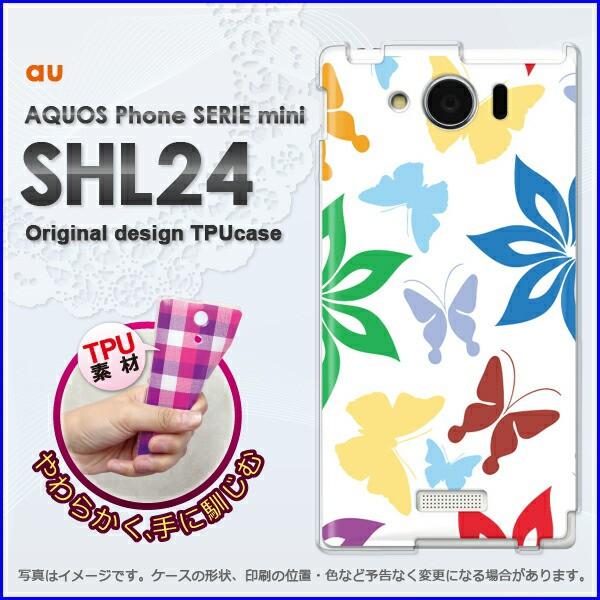 ゆうパケ★TPUソフトケース★au AQUOS Phone SERIE mini SHL24 (アクオス)用ケースshl24 ケース]ケース/カバー]花・蝶(ブルー)/s