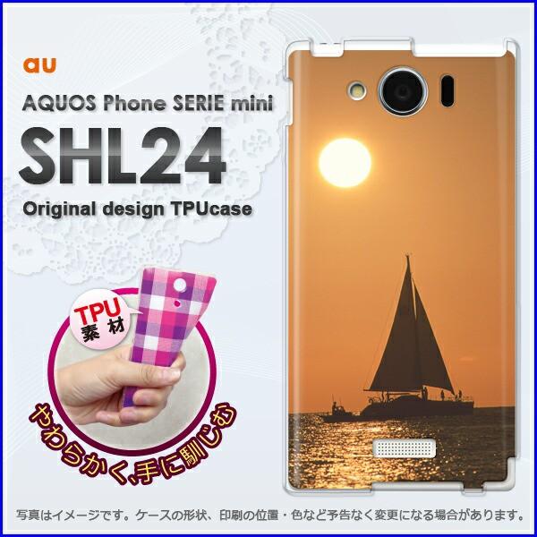 ゆうパケ★TPUソフトケース★au AQUOS Phone SERIE mini SHL24 (アクオス)用ケースshl24 ケース]ケース/カバー]夕日・シンプル(