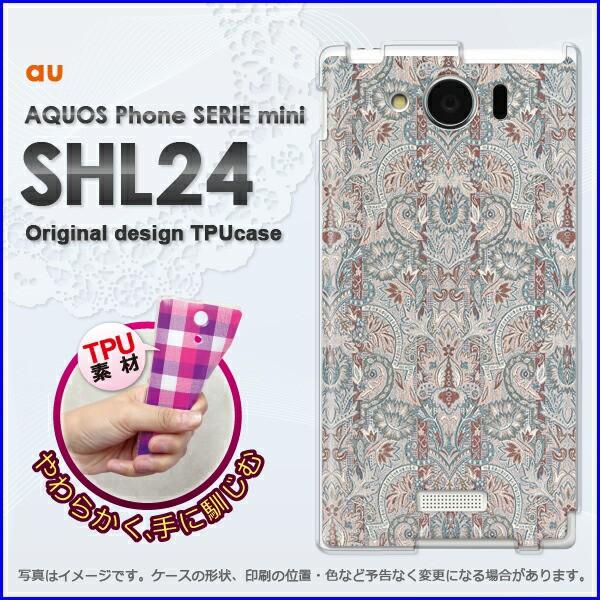 ゆうパケ★TPUソフトケース★au AQUOS Phone SERIE mini SHL24 (アクオス)用ケースshl24 ケース]ケース/カバー]シンプル(グリー