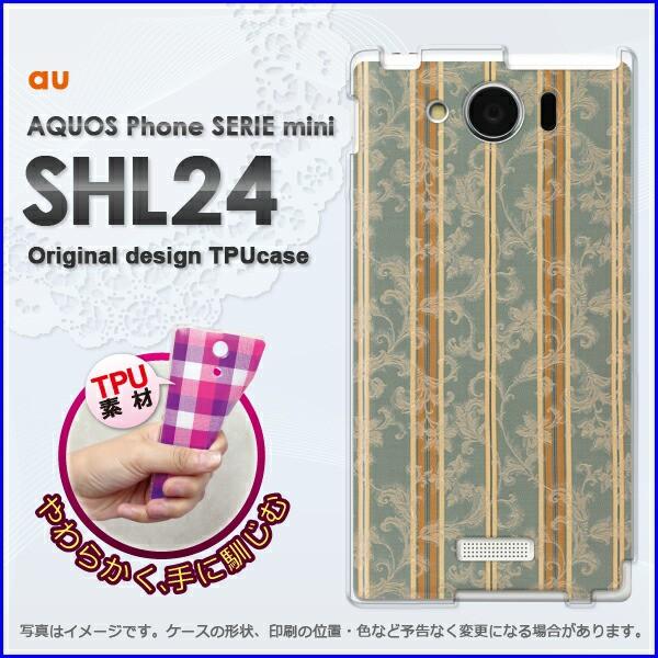 ゆうパケ★TPUソフトケース★au AQUOS Phone SERIE mini SHL24 (アクオス)用ケースshl24 ケース]ケース/カバー]ボーダー(グリー