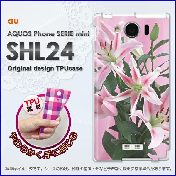 ゆうパケ★TPUソフトケース★au AQUOS Phone SERIE mini SHL24 (アクオス)用ケースshl24 ケース]ケース/カバー]花(ピンク)/shl24