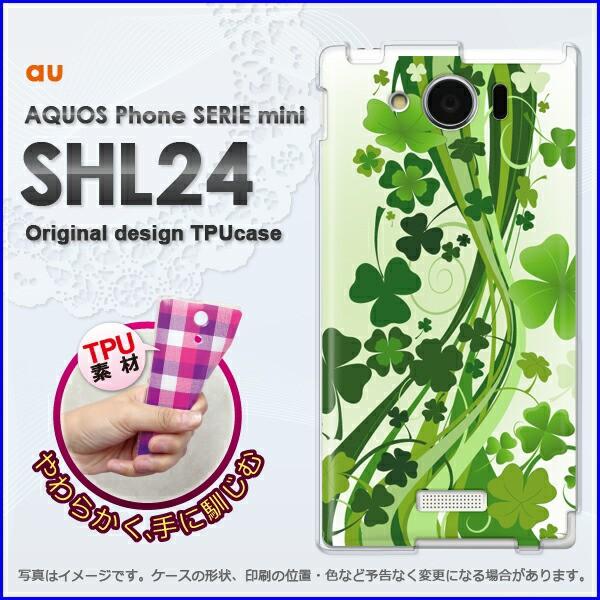 ゆうパケ★TPUソフトケース★au AQUOS Phone SERIE mini SHL24 (アクオス)用ケースshl24 ケース]ケース/カバー]花・クローバー(