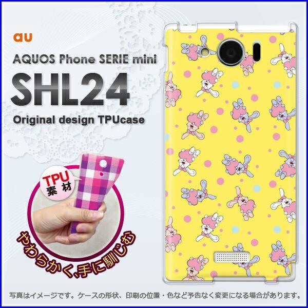 ゆうパケ★TPUソフトケース★au AQUOS Phone SERIE mini SHL24 (アクオス)用ケースshl24 ケース]ケース/カバー]動物・ウサギ(黄)