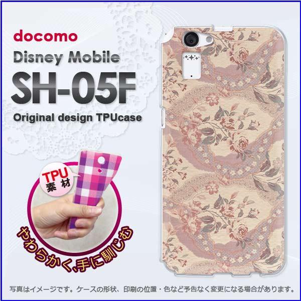 ゆうパケ★TPUソフトケース★docomo Disney Mobile SH-05F用ケースsh05f ケース]ケース/カバー]花(ベージュ)/sh05f-new0225]