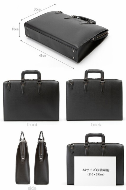 青木鞄 COMPLEX GARDENS 型押し牛革ブリーフケース 慧可 No.3934-10 青木鞄 本革ビジネスバッグ メンズ
