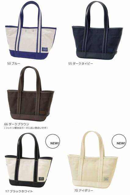 吉田カバン ポーターガール ボーイフレンド トートバッグ(S) 739-08515 カラー画像02