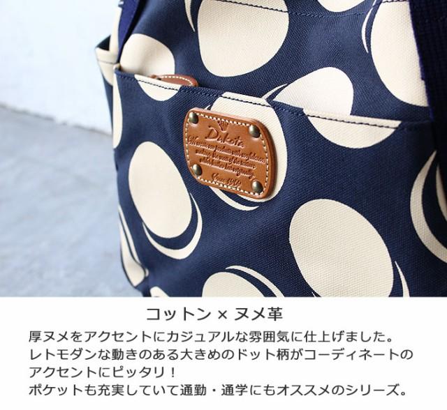 ドラマ リバース 戸田恵梨香さん使用 ダコタ Dakota ピット エディターズバッグ トートバッグ A4対応 1531085