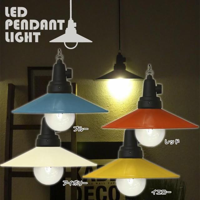 Led led pendant lightled led1 mozeypictures Choice Image
