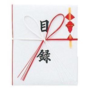 (業務用10セット)赤城 祝目録 ユ575 送料込!