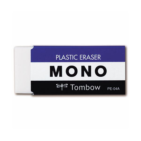 (まとめ) トンボ鉛筆 MONO消しゴム 大 PE-04A 1セット(30個) 【×2セット】 送料込!