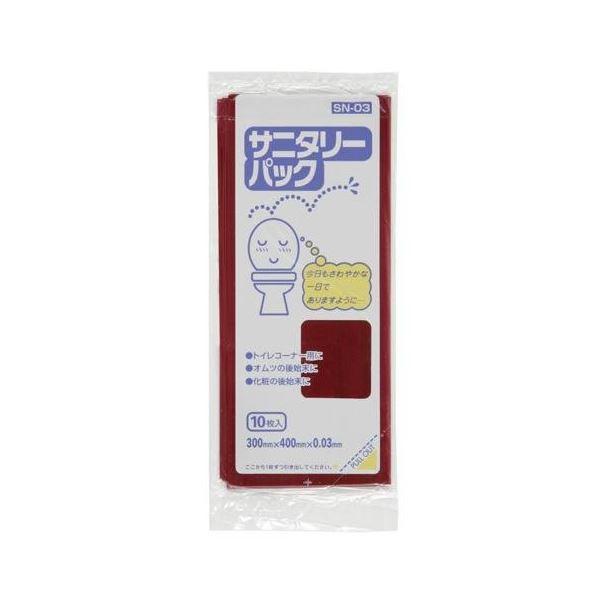 サニタリーパック10枚入マチ付03LLDワインレッド SN03 (120袋×5ケース)600袋セット 38-346 送料無料!