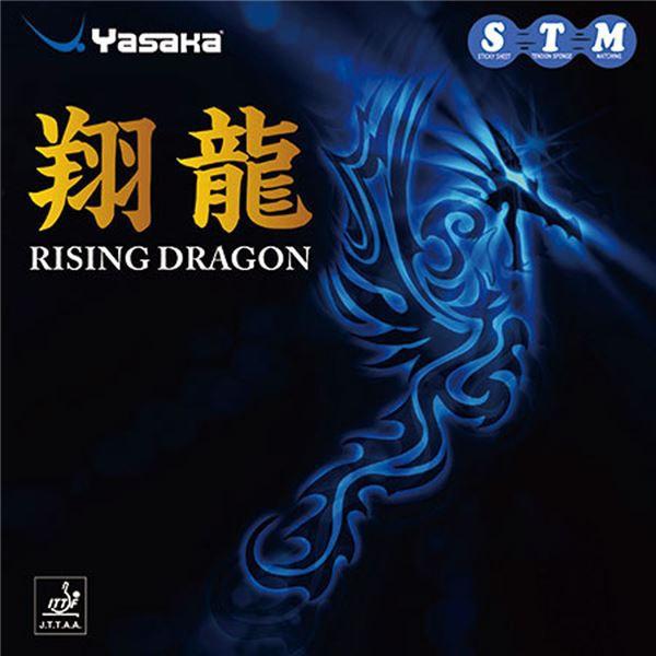 ヤサカ(Yasaka) 裏ソフトラバー 翔龍(ショウリョウ) RISING DRAGON B50 アカ TA 送料込!