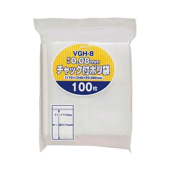 (まとめ) ジャパックス チャック付ポリ袋 ヨコ170×タテ240×厚み0.08mm VGH-8 1パック(100枚) 【×5セ