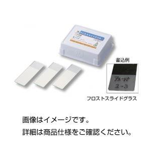 (まとめ)ケニス フロストスライドグラス 水縁磨(50枚)【×10セット】 送料込!