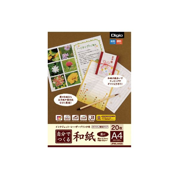 (業務用セット)ナカバヤシ 自分でつくる和紙/薄口A4 インクジェット・レーザープリンタ用 JPWL-A420【×10セット】
