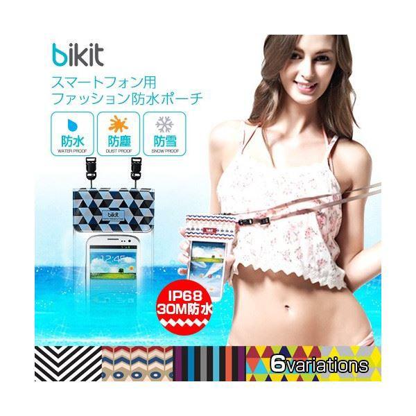 bikit スマートフォン用ファッション防水ポーチ エスニック