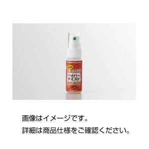 (まとめ)くもり止めスプレー ハイパーデミスト【×5セット】 送料込!
